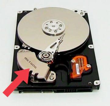 نگه دارنده آهنرباهای هارد دیسک